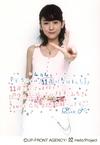 birthday_risako